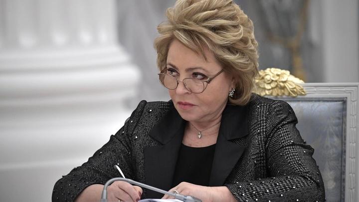 Матвиенко рассказала о военных и политических победах Путина в Сирии