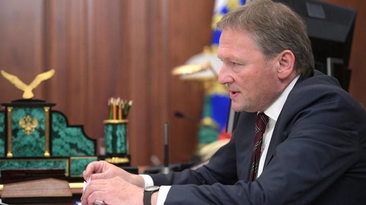 Титов рассказал о расширении списка бизнесменов, желающих вернуться в Россию