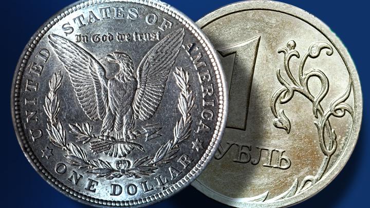 Большая ложь Центробанка: Как доллары завоёвывают Россию
