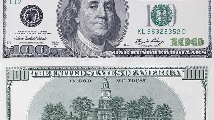 Доллар рухнет по одному свистку. Вассерман сделал США китайское предупреждение