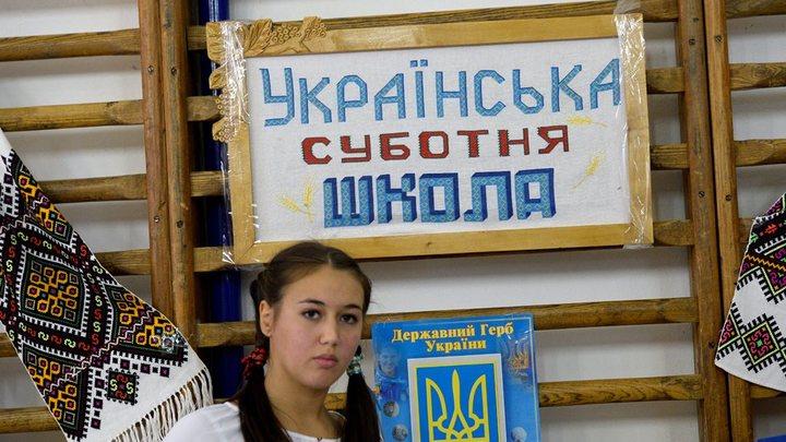 Украинские географы глобус пропили