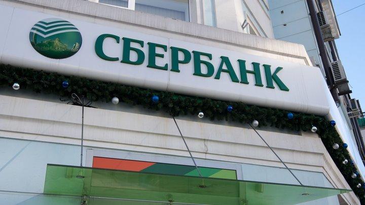 Дмитрий Русак - о сбое Сбербанка: Банки ищут любые способы вытянуть деньги из наших карманов