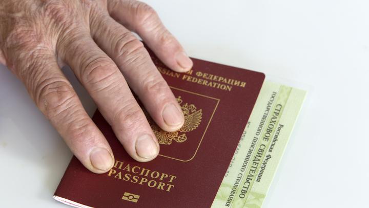 Прожившая всю жизнь на Украине пенсионерка получила паспорт РФ в 99 лет