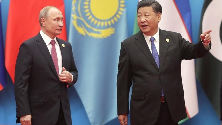 ШОС как средство движения России на восток