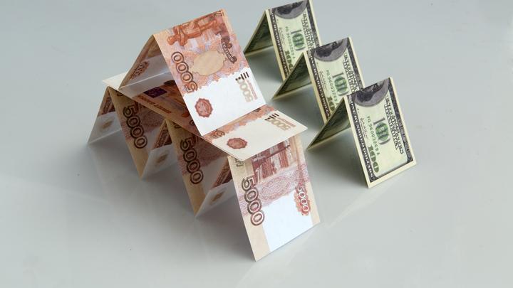 О скором крахе доллара проговорились в США: Будет никому не нужен
