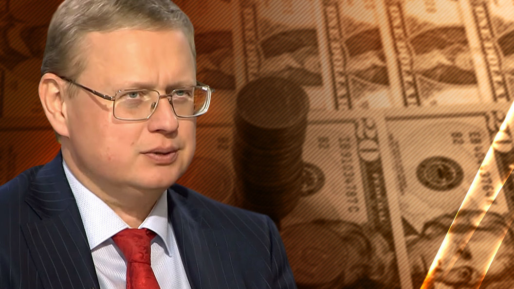 Михаил Делягин: Официальный курс на лишение людей пенсий - реализуется