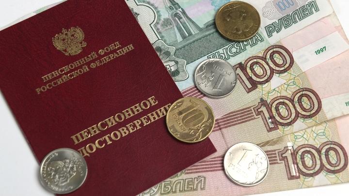 Русские люди скинулись на пенсию пожилой беженке из Луганска – источник