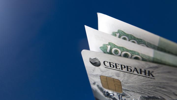 Переплачивать не придётся: Центробанк объяснит механизм по кредитам
