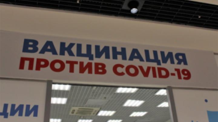Новосибирские власти опровергли скорое закрытие пункта вакцинации в ТРЦ Аура