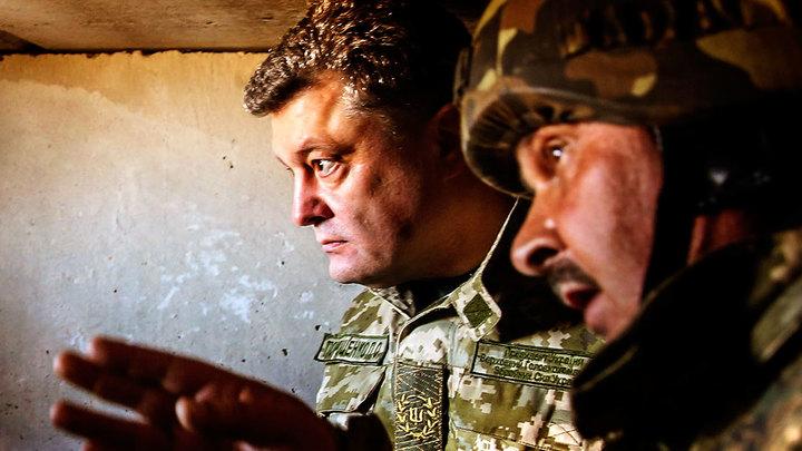 Война - это мир: Режим Порошенко окончательно вышел из Минских соглашений