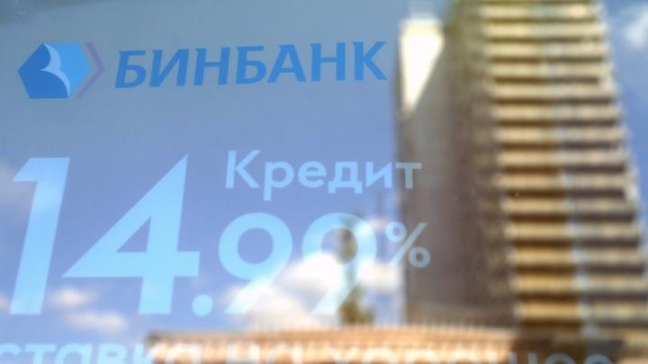 Банки России: началась игра на уничтожение