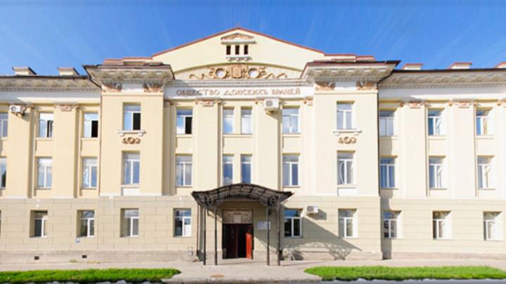 В Новочеркасске от осложнений после коронавируса скончалась врач местной БСМП