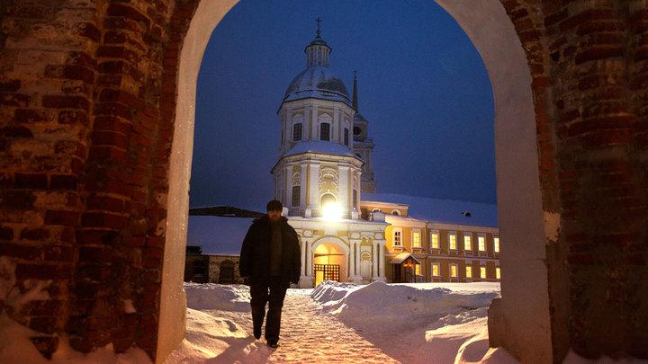 Православный календарь на 20 декабря