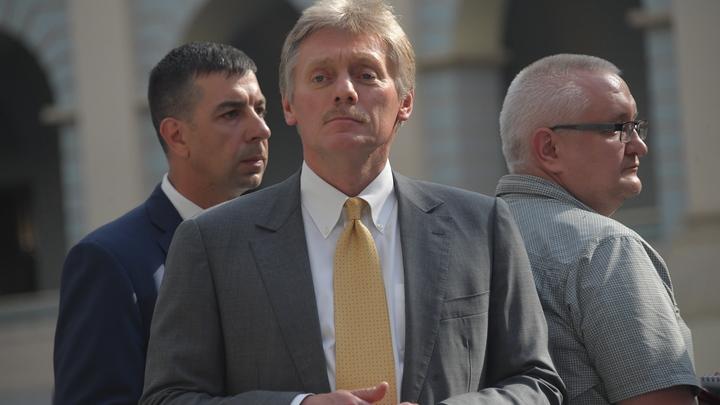 В Кремле подтвердили, что есть опасность новых провокаций со стороны США