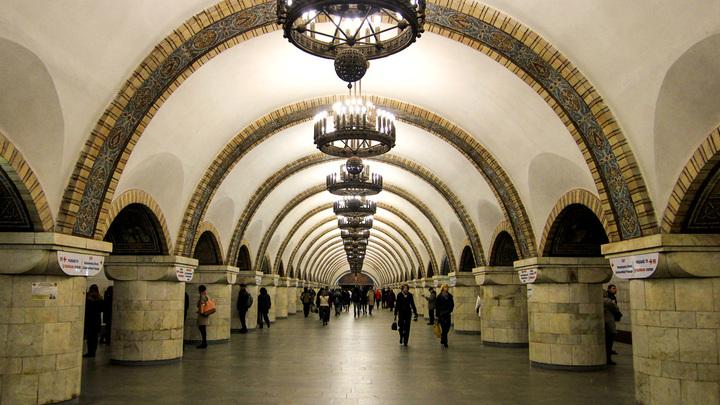 В киевском метро пять станций закрывались из-за сообщений о минировании