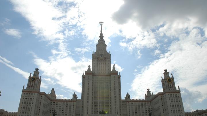 Приказ ректора МГУ: Чемпионат мира по футболу не повод для изменения сроков сессии