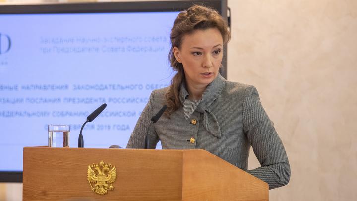 Детей знаю лично: Кузнецова заявила о жестокости к воспитанникам в пензенском интернате
