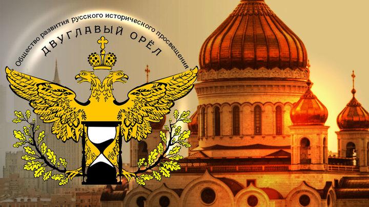 Леонид Решетников: Улиц имени Ивана Каляева в России быть не должно