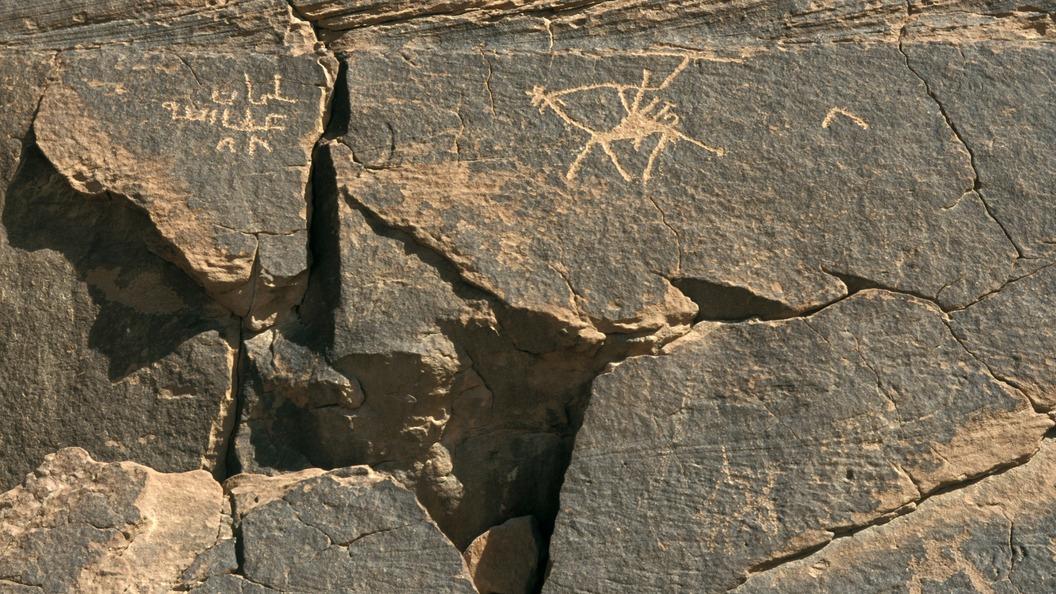 В ущелье Врата ада под Оренбургом обнаружили следы пришельцев