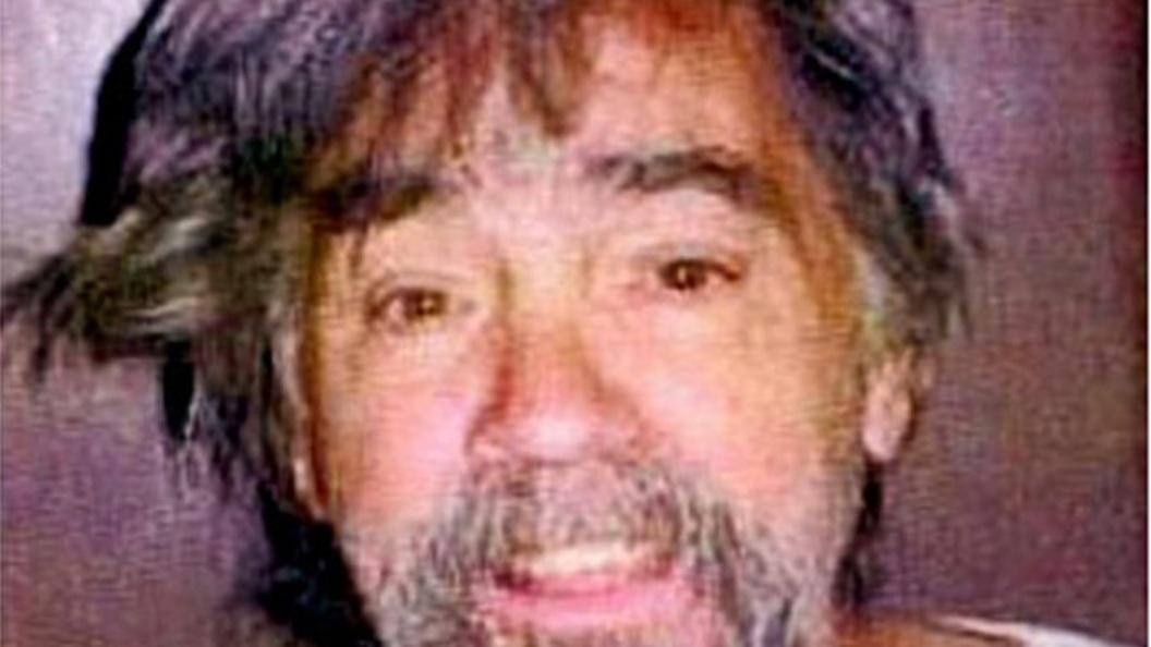 Смерть Чарльза Мэнсона связали с отказом тюремных хирургов от операции