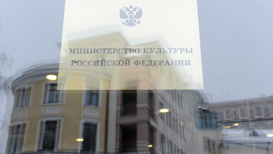 Явное лицемерие: Россию изумило объяснение США по выходу из ЮНЕСКО