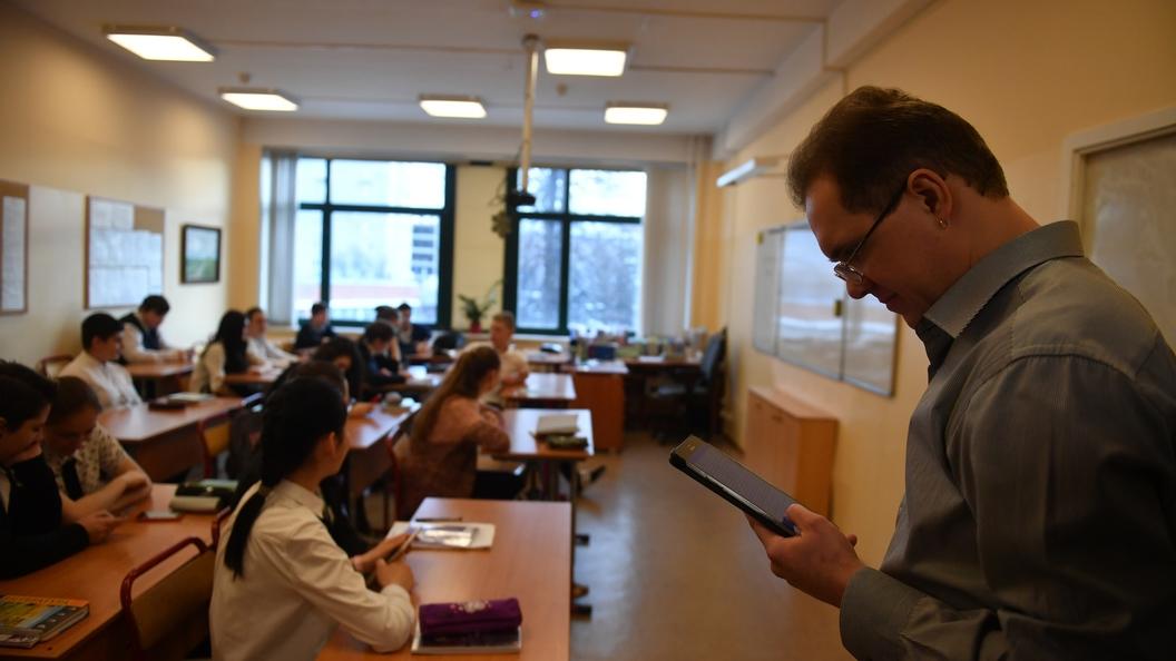 Треть школьников Санкт-Петербурга выбрали изучение основ православия