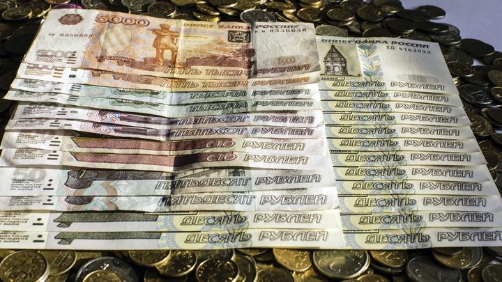 Чиновников поприжмут: 200 млрд направят не на премии, а в резерв - Масленников