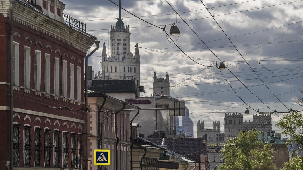 Москва признана самым удобным  русским  городом