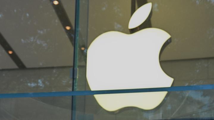 Власти США с начала года узнали данные 9 тысяч пользователей Apple