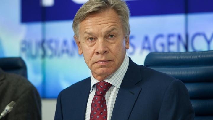 Пушков рассказал, как отплатить США за выдавливание российских СМИ