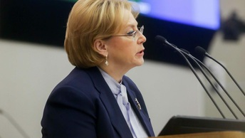 Скворцова рассказала, в какие срокиподготовятся к опознанию жертв крушения Ан-148