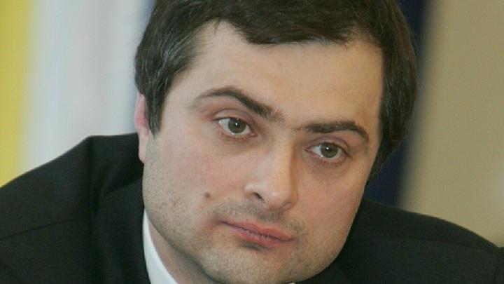 Считаете ли вы Байдена мазерфакером?: Сурков ответил США на понятном языке