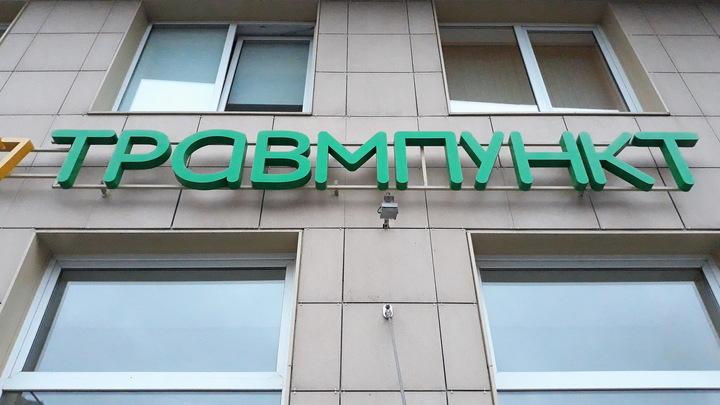 Московские чиновники подрались на бытовой почве - источник