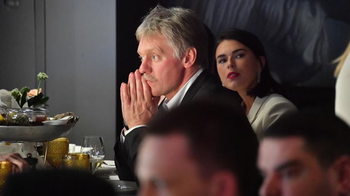 К стыду своему: помощь Америки России поставила Пескова в тупик