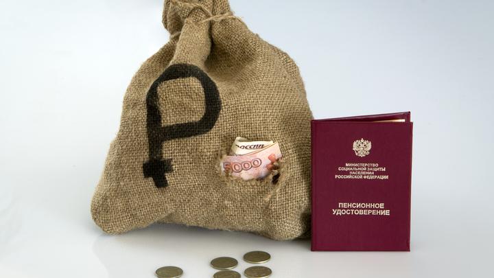 Выплаты пенсионерам в Карелии в 2021 году: как получить десять тысяч рублей