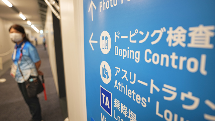 В США потребовали обнародовать результаты допинг-тестов спортсменов из России