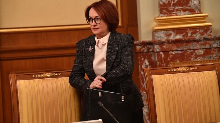 Президент наградил руководителя Банка РФ орденом Почета