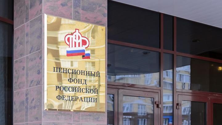 От 110 и старше: Пенсионный Фонд России озвучил данные о пенсионерах-долгожителях