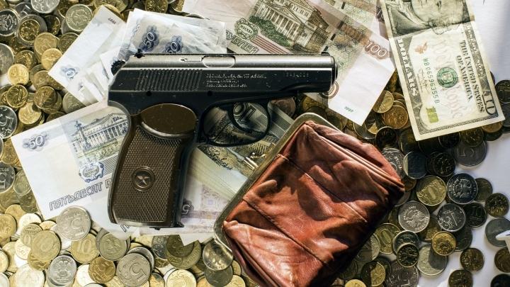 Женщина с игрушечным пистолетом ограбила киоск в Кузбассе
