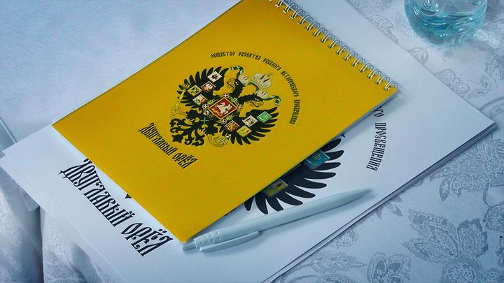 Двуглавый орел начал консолидацию имперских сил России с Крыма