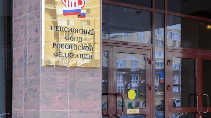 Борис Титов предлагает ликвидировать Пенсионный фонд, который «тянет деньги»