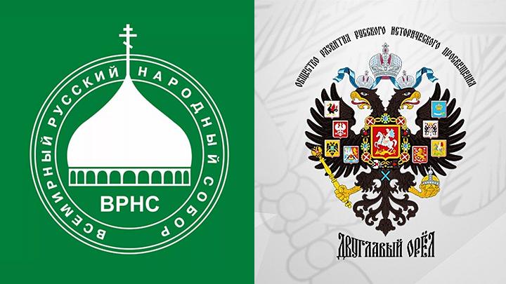«Русская мечта – 2050»: Стратегия народосбережения и возрождения сверхдержавы