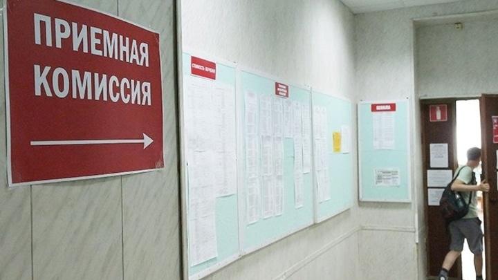 Приемная кампания 2021: В колледжах и техникумах Кубани начинается прием документов