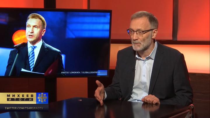 Скупали регионы оптом: Михеев раскрыл истоки коррупции в России