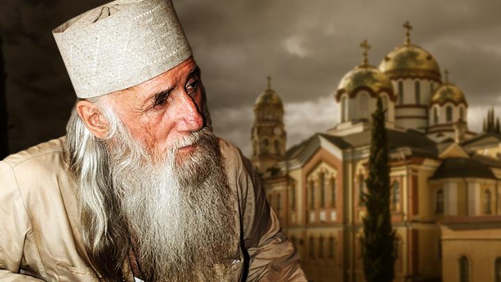 Абхазия перед выбором – политическим и духовным