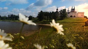 Православный календарь на 15 сентября