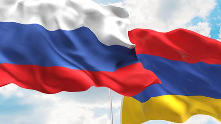 Россия помогла создать в Армении сотни рабочих мест в прошлом году