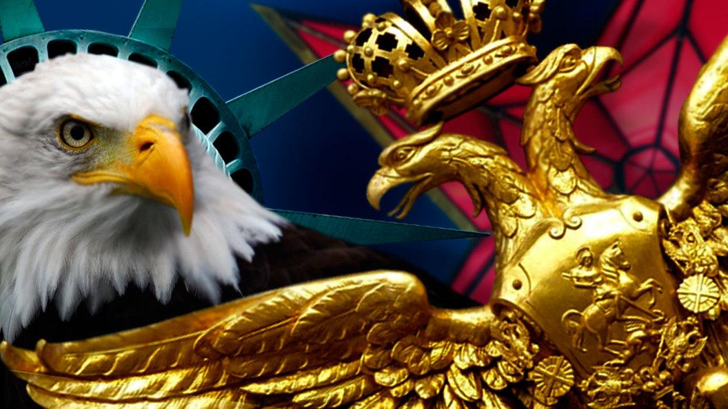 Отношения Россия - США: чему нас учит история?
