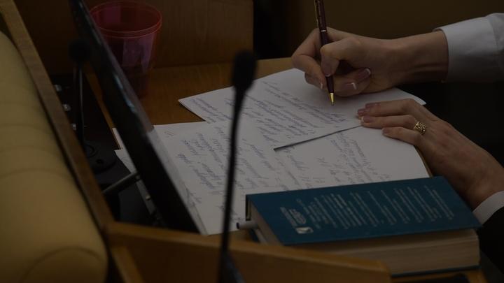 Маленькое вранье - большие штрафы: В Совфеде предлагают наказывать рублем за публичную ложь