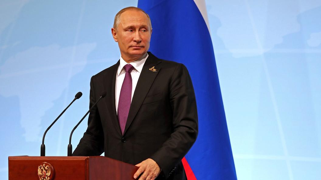 Размещено поздравление В. Путина сДнем металлурга